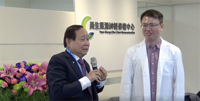 Dr. Yeung speaks at grand opening.